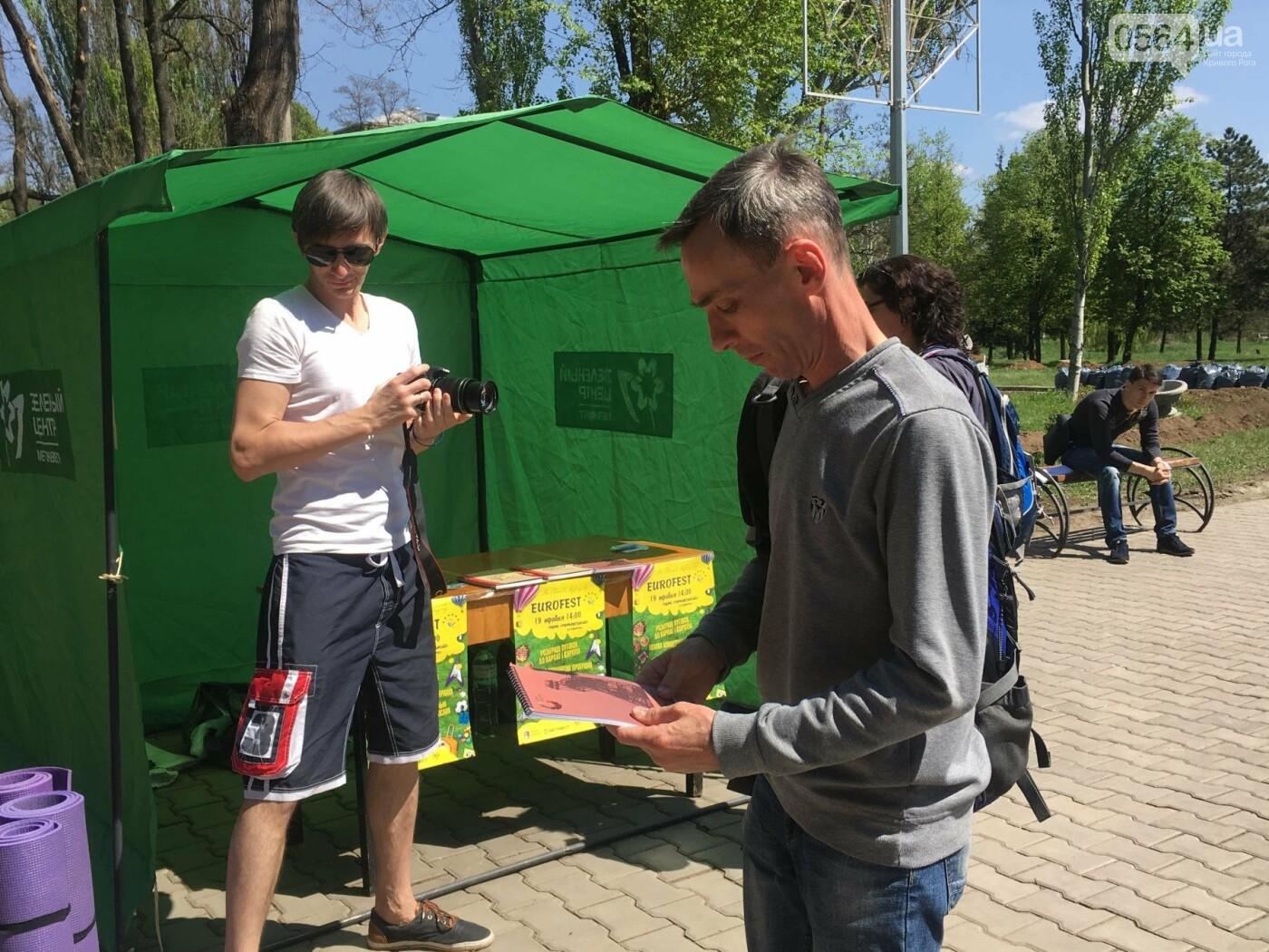 """""""В Европу без мусора!"""": криворожане помогли подготовить парк к Еврофесту (ФОТО), фото-41"""