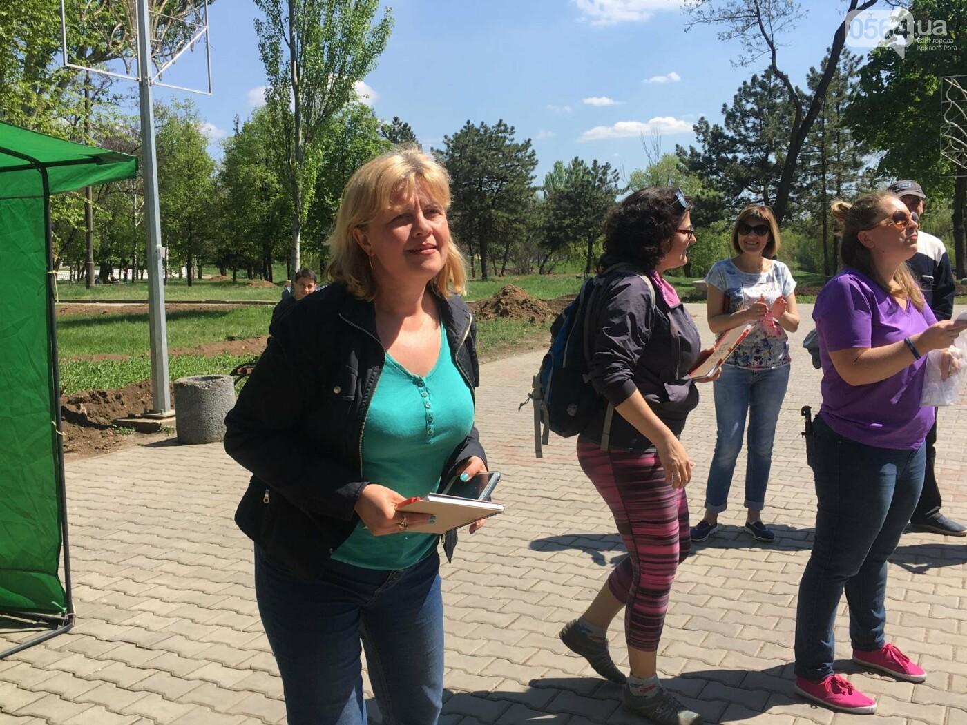 """""""В Европу без мусора!"""": криворожане помогли подготовить парк к Еврофесту (ФОТО), фото-42"""