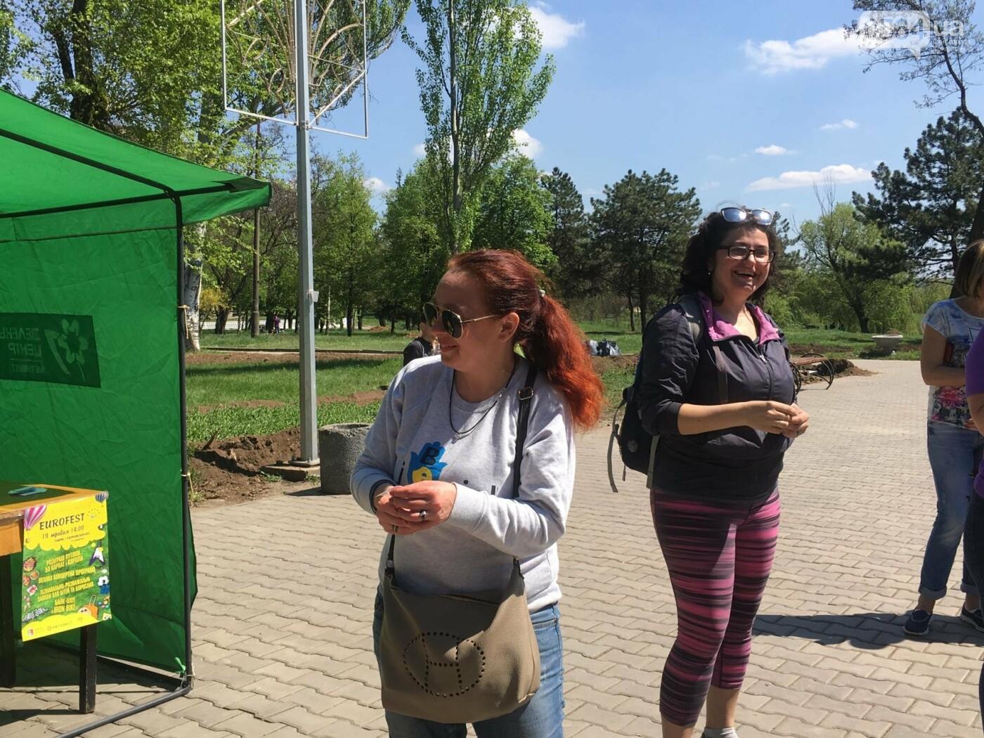 """""""В Европу без мусора!"""": криворожане помогли подготовить парк к Еврофесту (ФОТО), фото-52"""