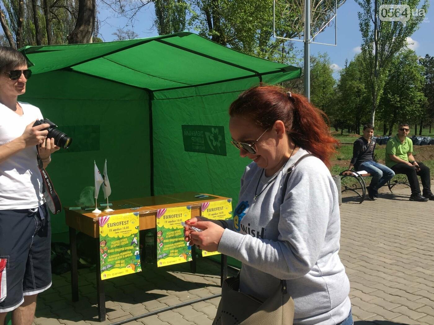 """""""В Европу без мусора!"""": криворожане помогли подготовить парк к Еврофесту (ФОТО), фото-38"""