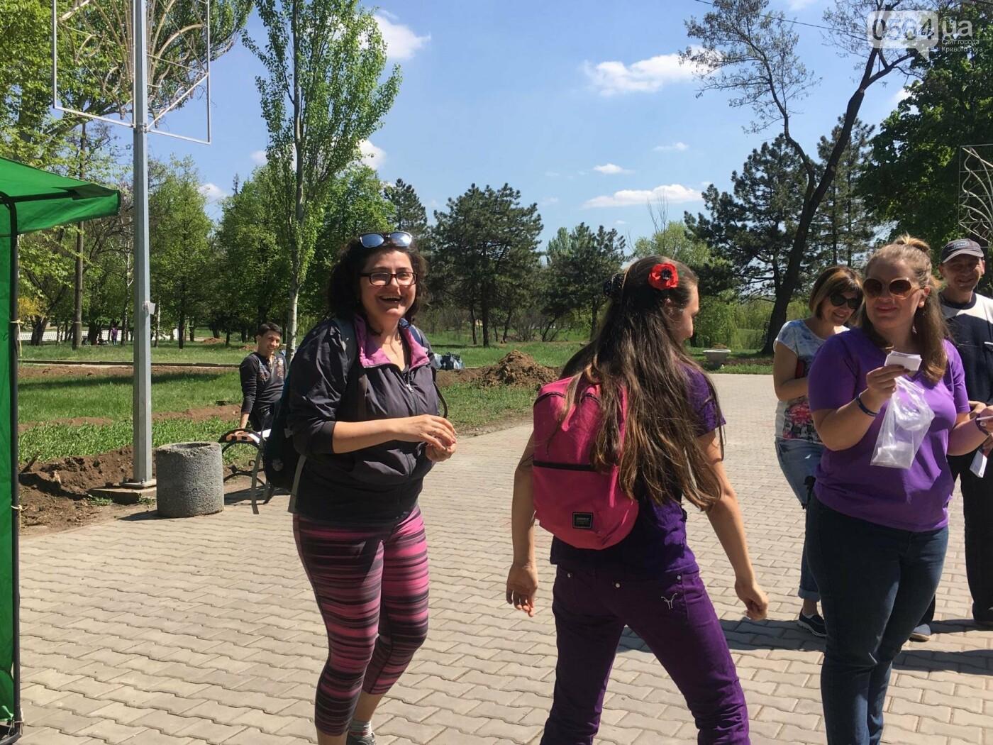 """""""В Европу без мусора!"""": криворожане помогли подготовить парк к Еврофесту (ФОТО), фото-58"""
