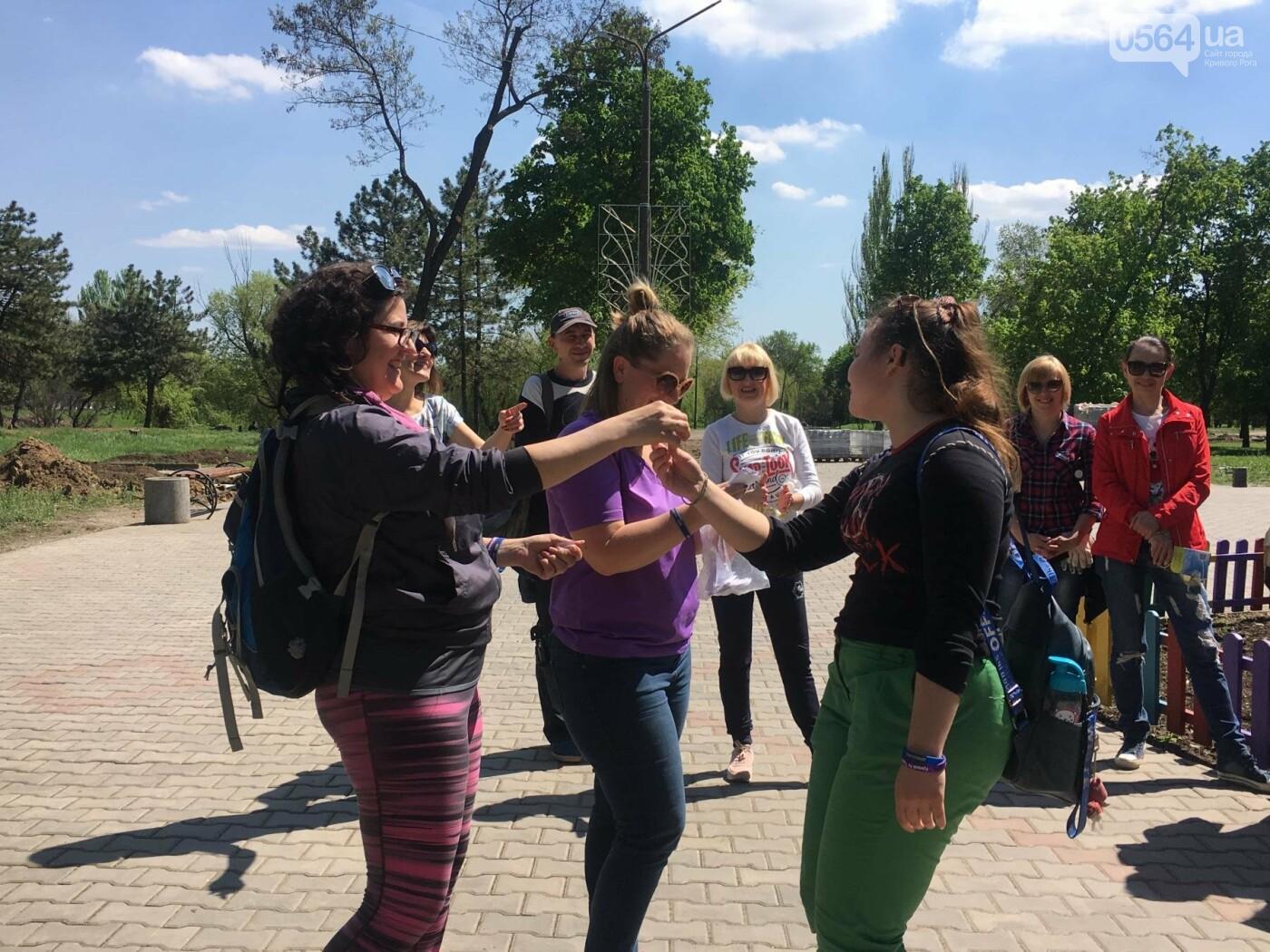 """""""В Европу без мусора!"""": криворожане помогли подготовить парк к Еврофесту (ФОТО), фото-34"""
