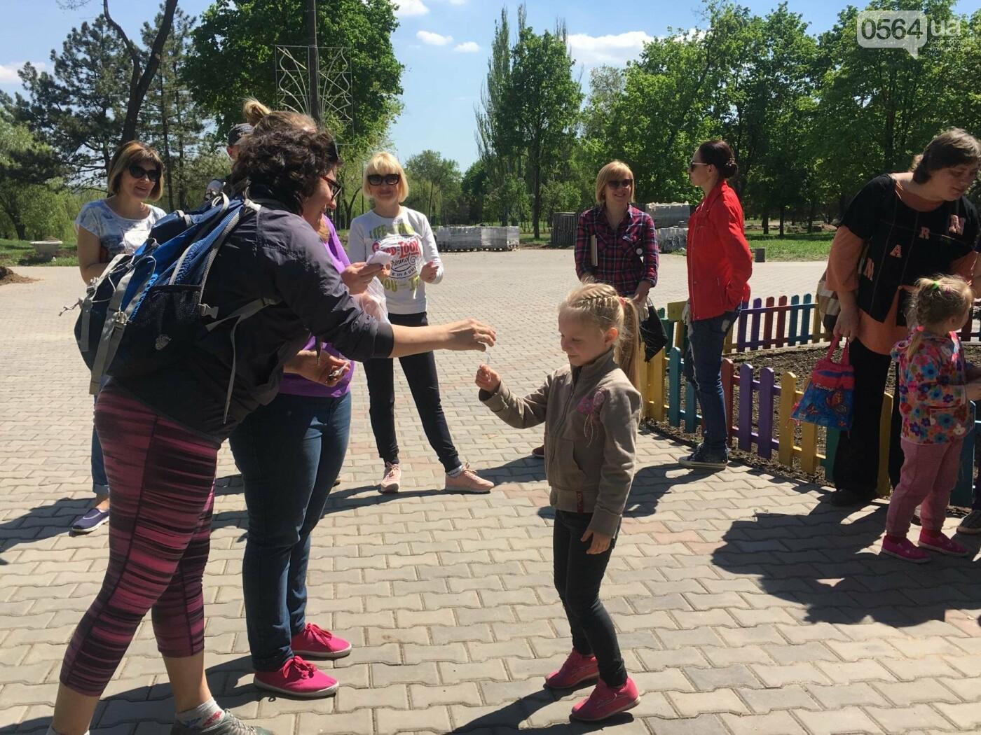 """""""В Европу без мусора!"""": криворожане помогли подготовить парк к Еврофесту (ФОТО), фото-46"""