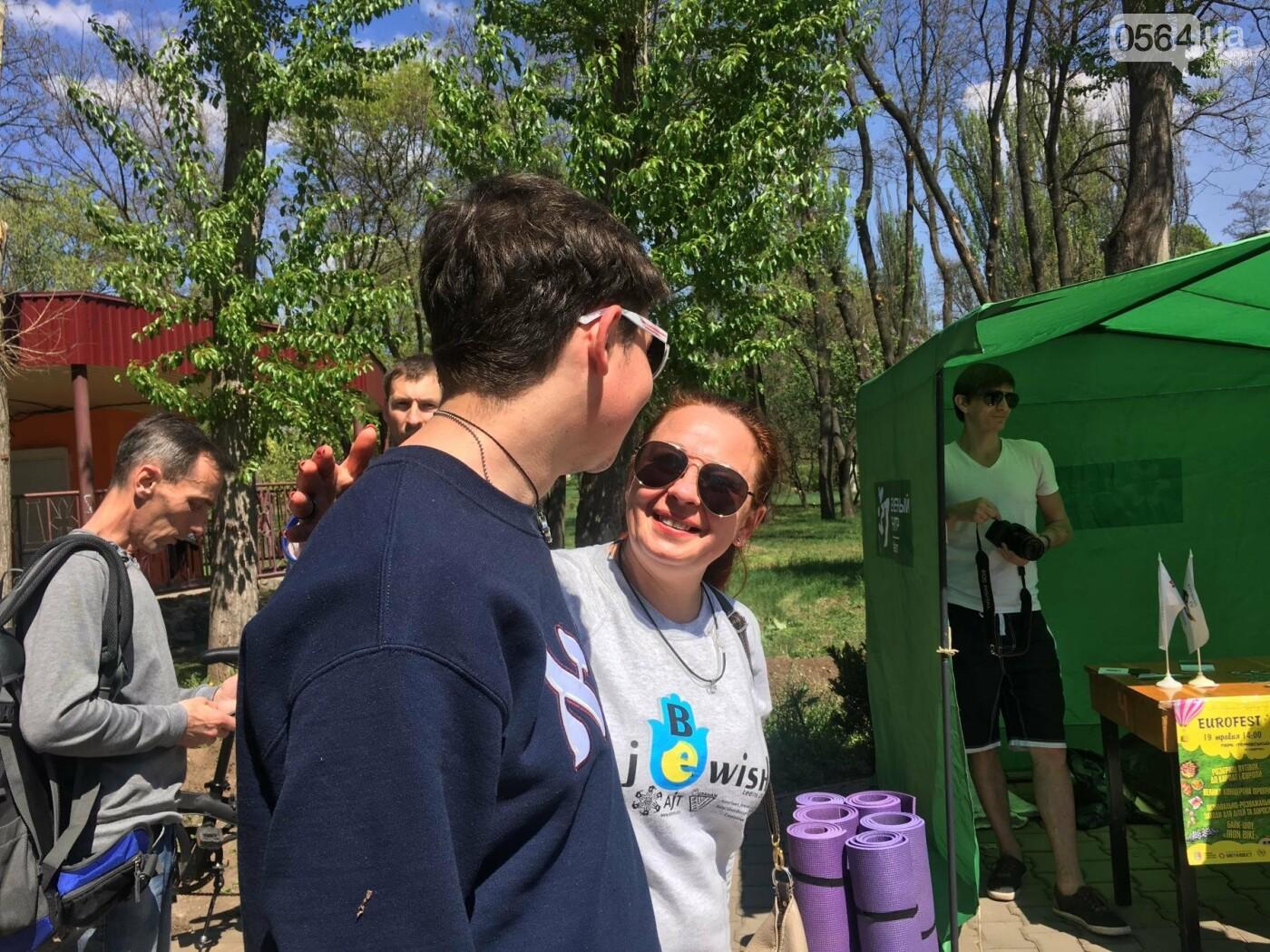 """""""В Европу без мусора!"""": криворожане помогли подготовить парк к Еврофесту (ФОТО), фото-74"""