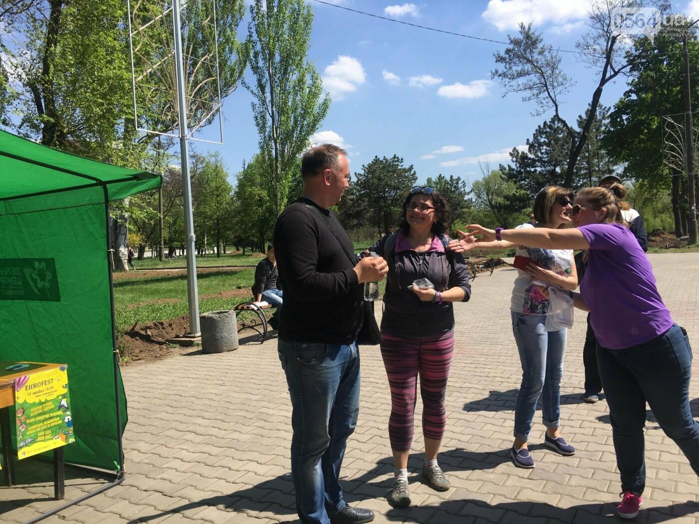 """""""В Европу без мусора!"""": криворожане помогли подготовить парк к Еврофесту (ФОТО), фото-75"""