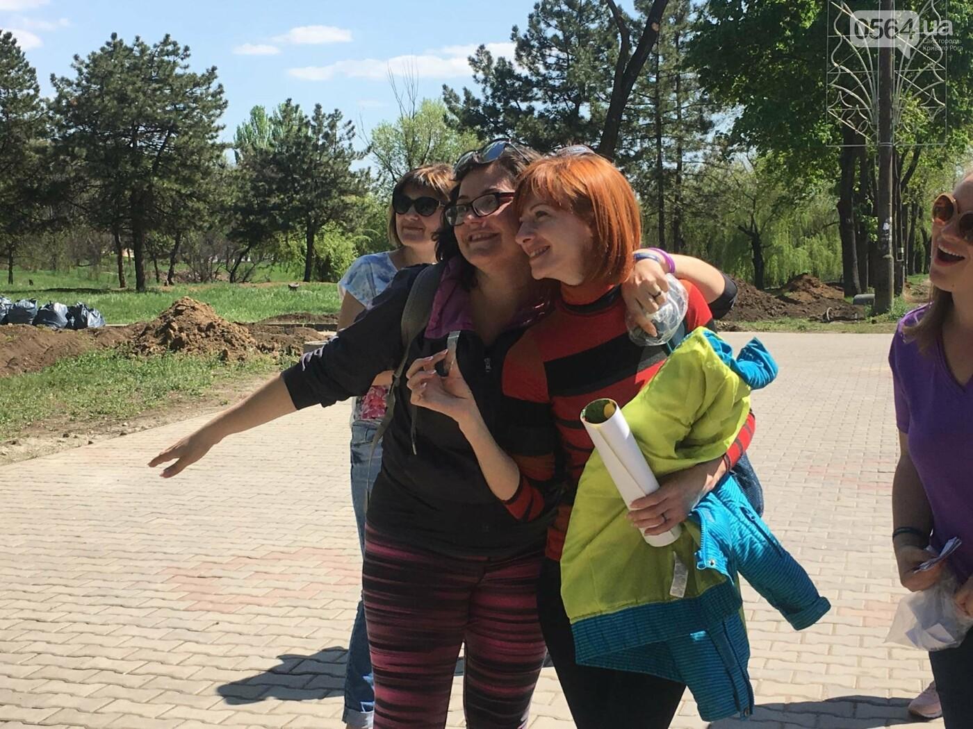 """""""В Европу без мусора!"""": криворожане помогли подготовить парк к Еврофесту (ФОТО), фото-25"""