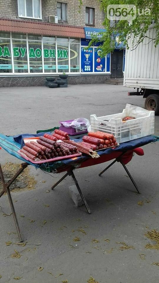 В Кривом Роге пытаются убрать с улиц торговцев колбасой и рыбой (ФОТО), фото-7