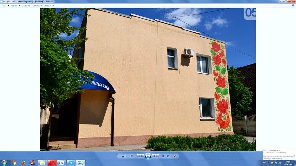 """Криворожане на выходных учились создавать """"предвестников добра"""" из соломы (ФОТО), фото-2"""