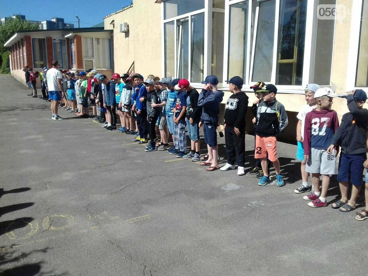 Юные криворожские спортсмены открыли летний сезон в спортивном лагере, - ФОТО, фото-5