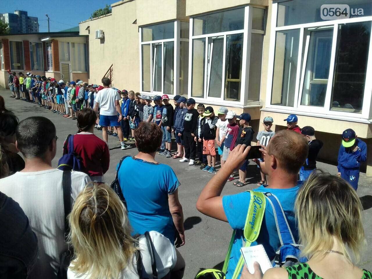Юные криворожские спортсмены открыли летний сезон в спортивном лагере, - ФОТО, фото-11