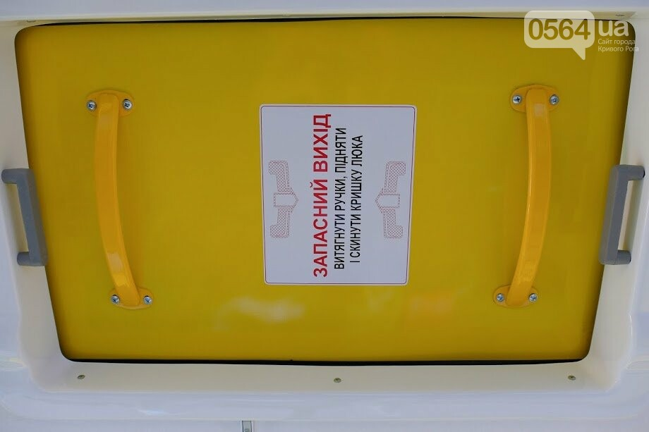 Для сельских школ Днепропетровщины закупили новенькие автобусы, - ФОТО, фото-1
