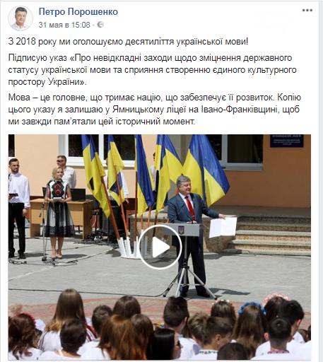 Чтобы получить украинское гражданство, желающие должны будут сдать экзамен , фото-1