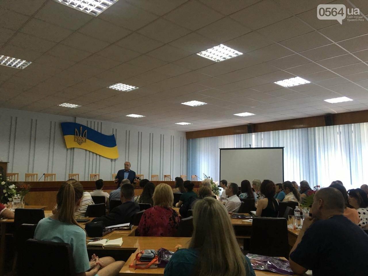 """""""Наша сила - в правде"""": Как городской голова поздравил криворожских журналистов, - ФОТО , фото-1"""