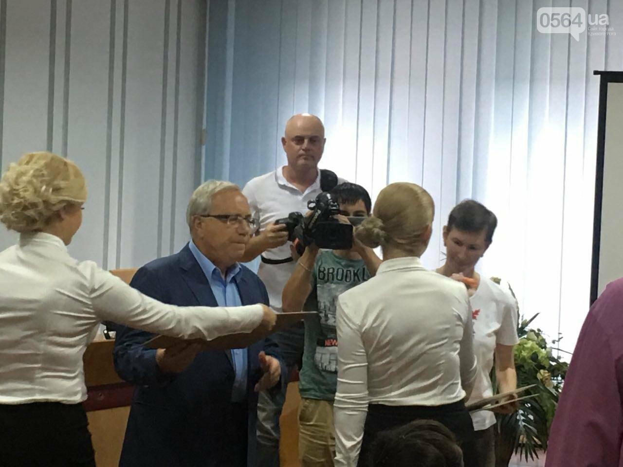 """""""Наша сила - в правде"""": Как городской голова поздравил криворожских журналистов, - ФОТО , фото-6"""