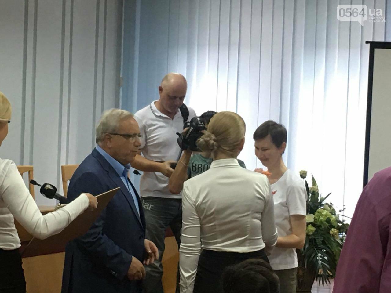 """""""Наша сила - в правде"""": Как городской голова поздравил криворожских журналистов, - ФОТО , фото-11"""