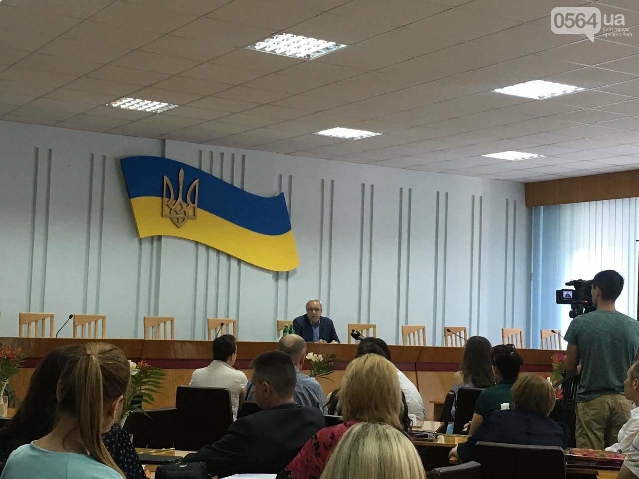 """""""Наша сила - в правде"""": Как городской голова поздравил криворожских журналистов, - ФОТО , фото-8"""