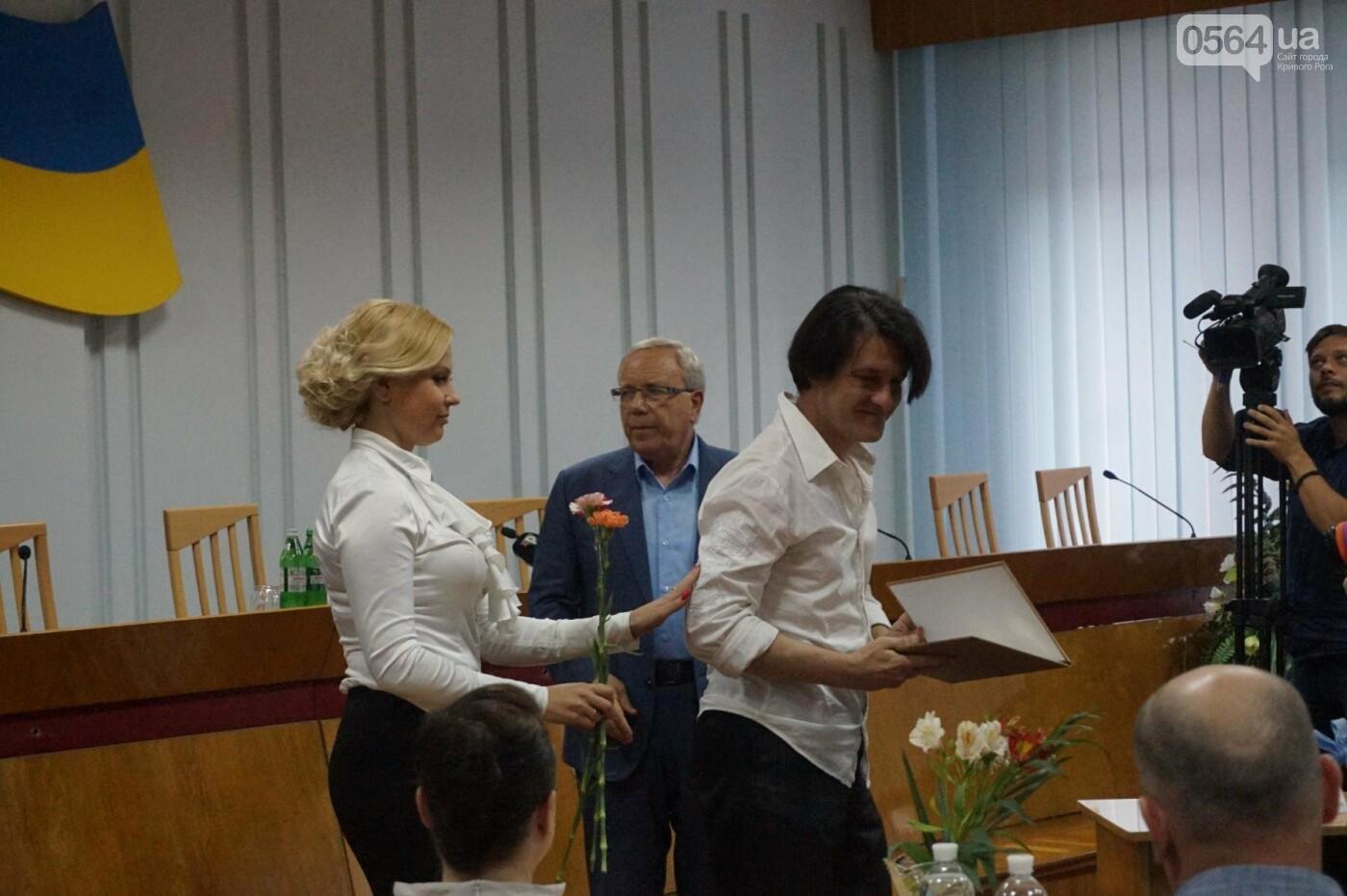 """""""Наша сила - в правде"""": Как городской голова поздравил криворожских журналистов, - ФОТО , фото-37"""