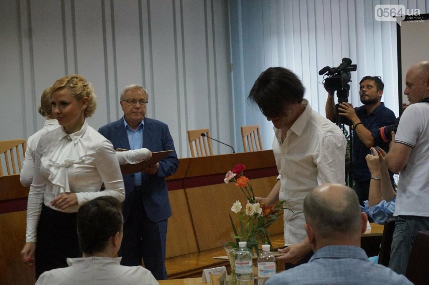 """""""Наша сила - в правде"""": Как городской голова поздравил криворожских журналистов, - ФОТО , фото-40"""