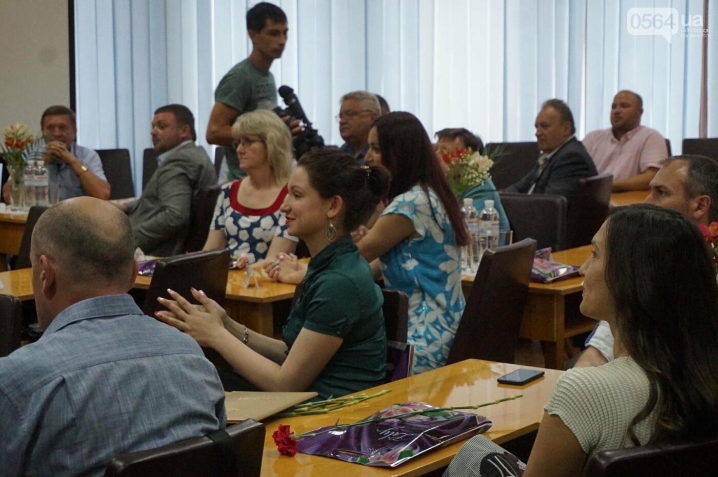 """""""Наша сила - в правде"""": Как городской голова поздравил криворожских журналистов, - ФОТО , фото-39"""