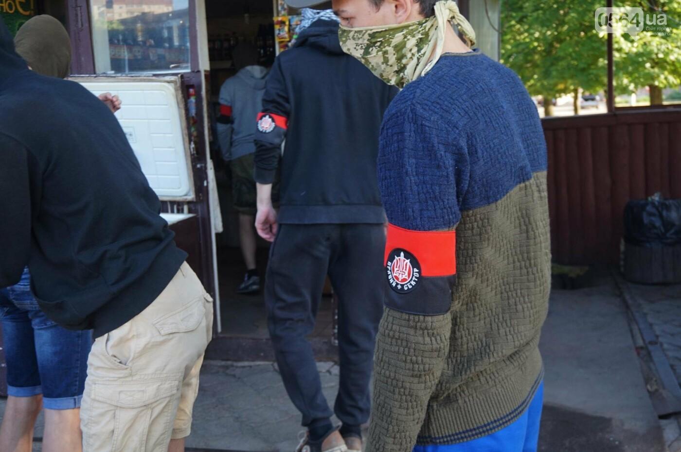 """""""При Януковиче такого не было..."""": криворожанка негодовала из-за закрытия активистами """"наливайки"""", - ФОТО, ВИДЕО, фото-12"""