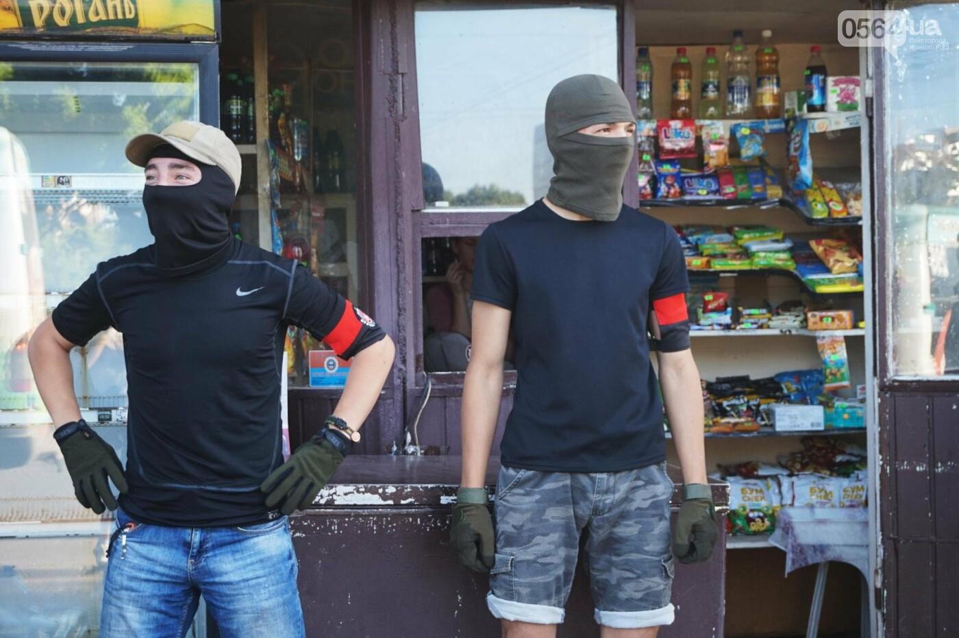 """""""При Януковиче такого не было..."""": криворожанка негодовала из-за закрытия активистами """"наливайки"""", - ФОТО, ВИДЕО, фото-14"""