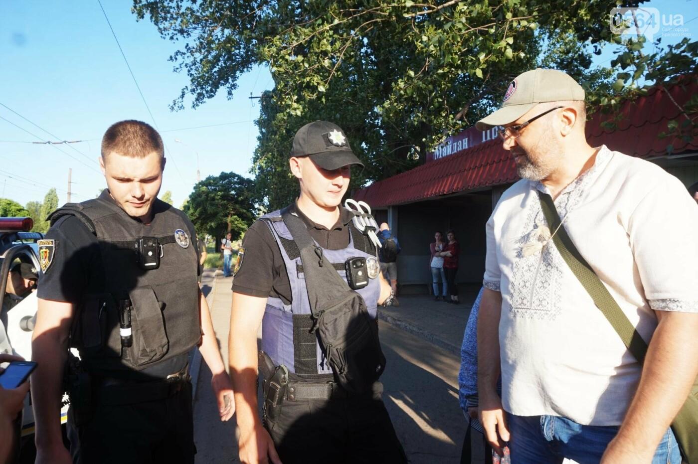 """""""При Януковиче такого не было..."""": криворожанка негодовала из-за закрытия активистами """"наливайки"""", - ФОТО, ВИДЕО, фото-64"""