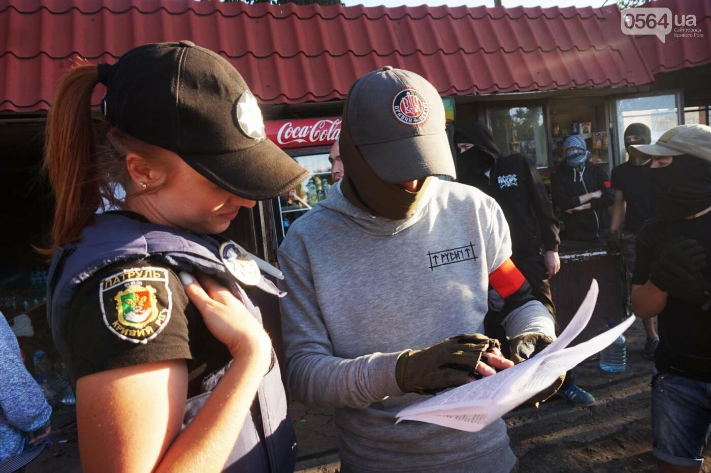 """""""При Януковиче такого не было..."""": криворожанка негодовала из-за закрытия активистами """"наливайки"""", - ФОТО, ВИДЕО, фото-51"""