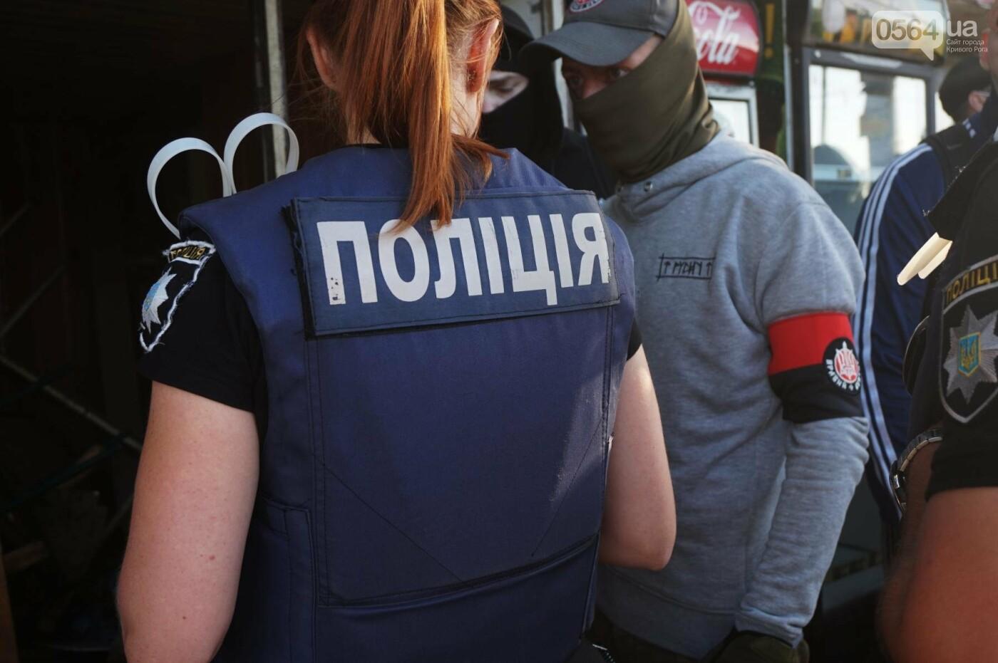 """""""При Януковиче такого не было..."""": криворожанка негодовала из-за закрытия активистами """"наливайки"""", - ФОТО, ВИДЕО, фото-47"""