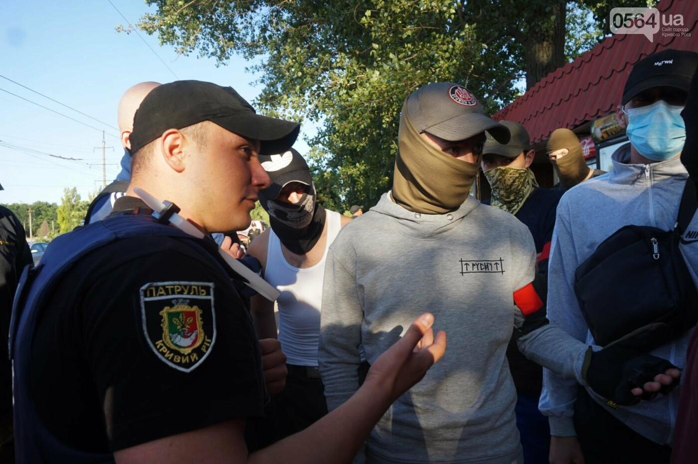 """""""При Януковиче такого не было..."""": криворожанка негодовала из-за закрытия активистами """"наливайки"""", - ФОТО, ВИДЕО, фото-55"""