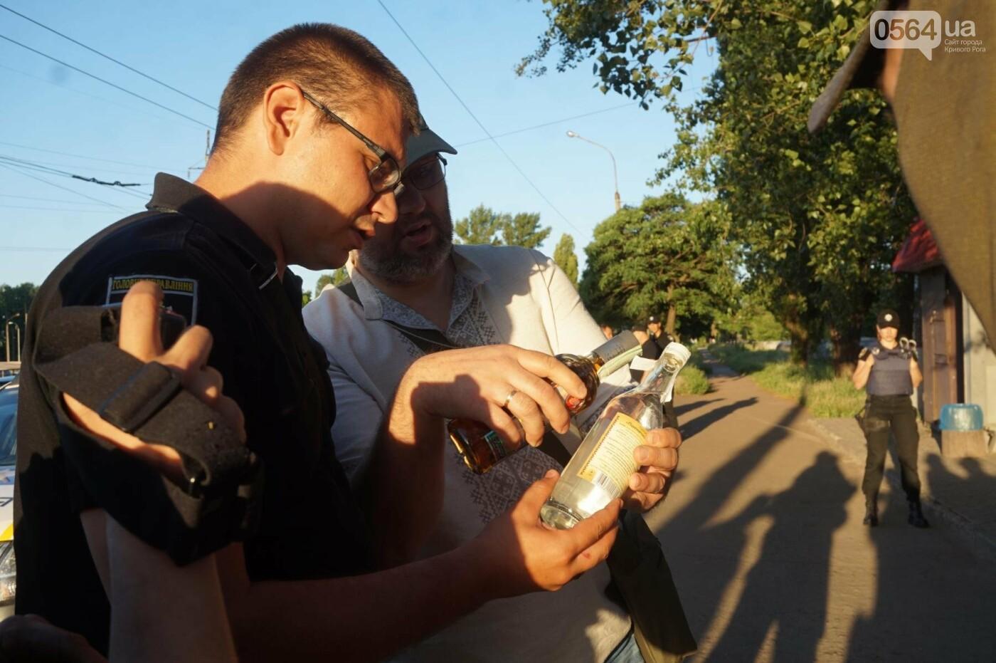 """""""При Януковиче такого не было..."""": криворожанка негодовала из-за закрытия активистами """"наливайки"""", - ФОТО, ВИДЕО, фото-77"""