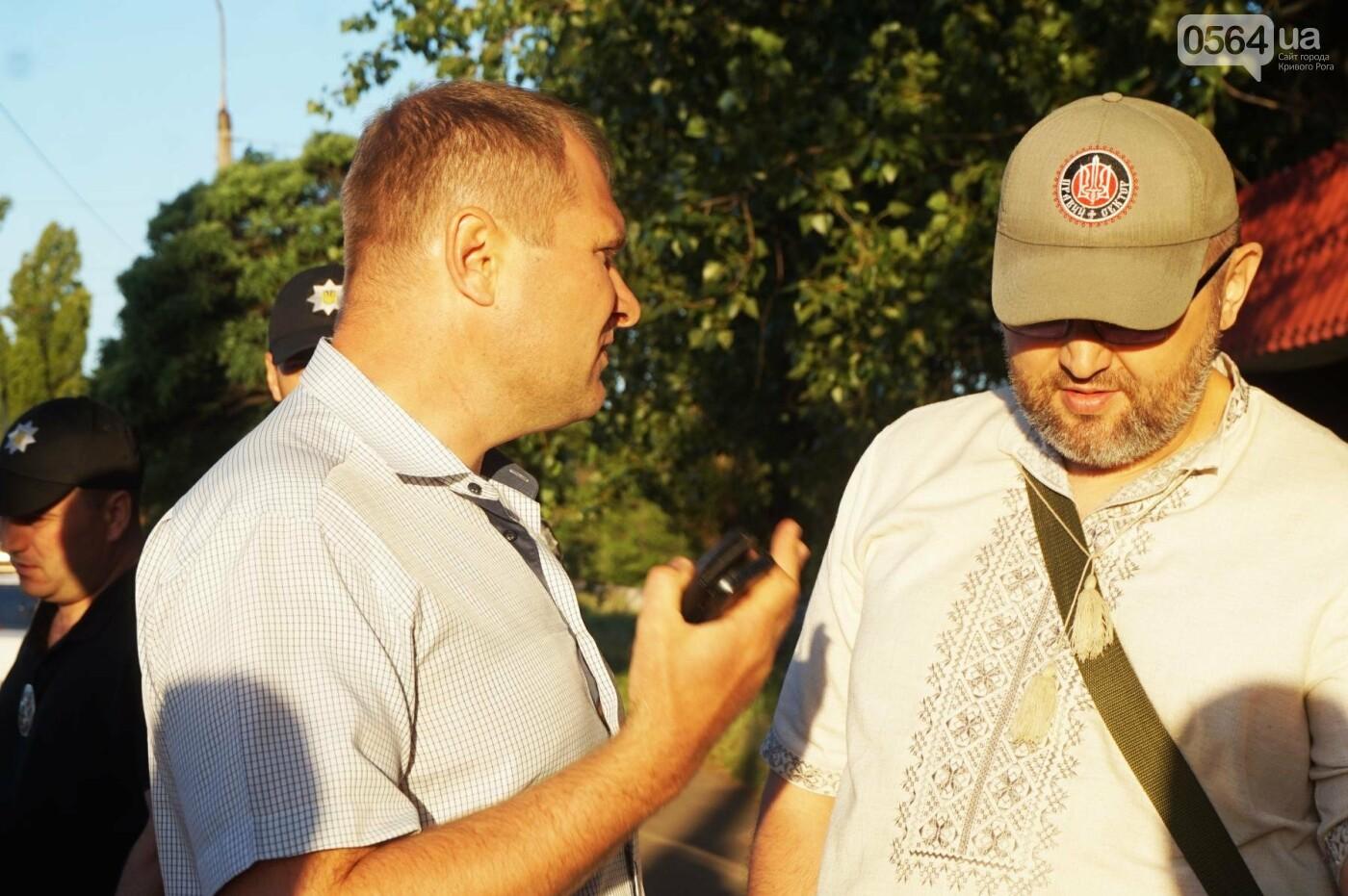 """""""При Януковиче такого не было..."""": криворожанка негодовала из-за закрытия активистами """"наливайки"""", - ФОТО, ВИДЕО, фото-90"""