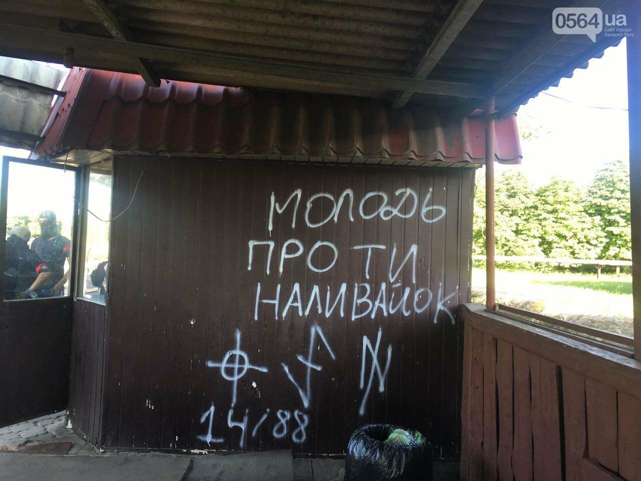 """""""При Януковиче такого не было..."""": криворожанка негодовала из-за закрытия активистами """"наливайки"""", - ФОТО, ВИДЕО, фото-25"""