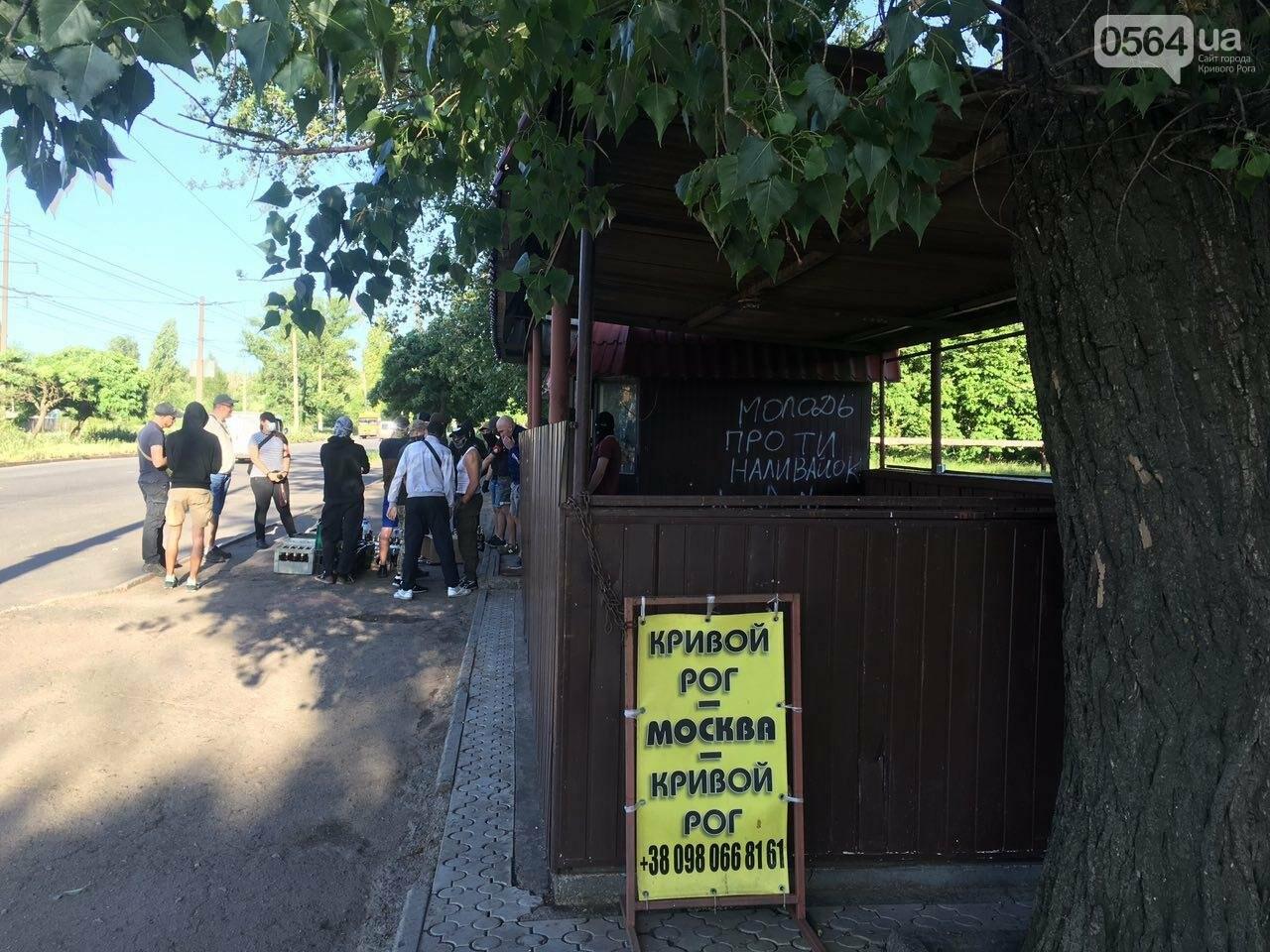 """""""При Януковиче такого не было..."""": криворожанка негодовала из-за закрытия активистами """"наливайки"""", - ФОТО, ВИДЕО, фото-26"""