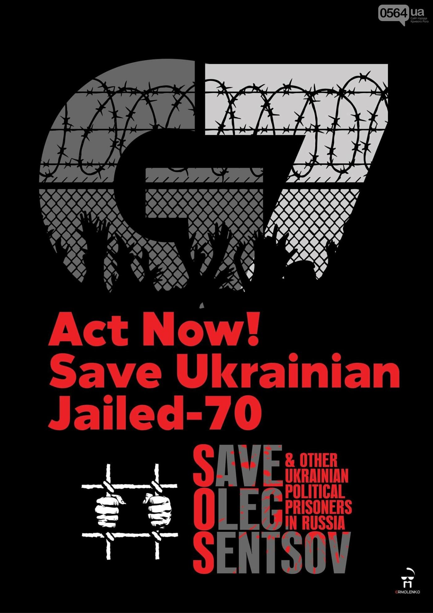 Сегодня начинается второй этап глобальной кампании #SaveOlegSentsov. Что может сделать каждый из нас, фото-1