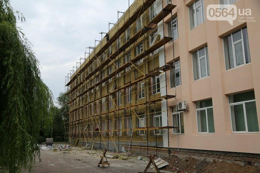 В Кривом Роге до начала учебного года обещают отремонтировать 4 школы и 2 ВУЗа, - ФОТО, фото-4