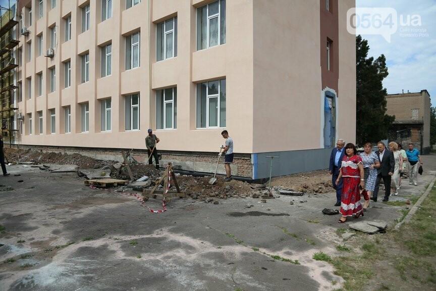 В Кривом Роге до начала учебного года обещают отремонтировать 4 школы и 2 ВУЗа, - ФОТО, фото-2
