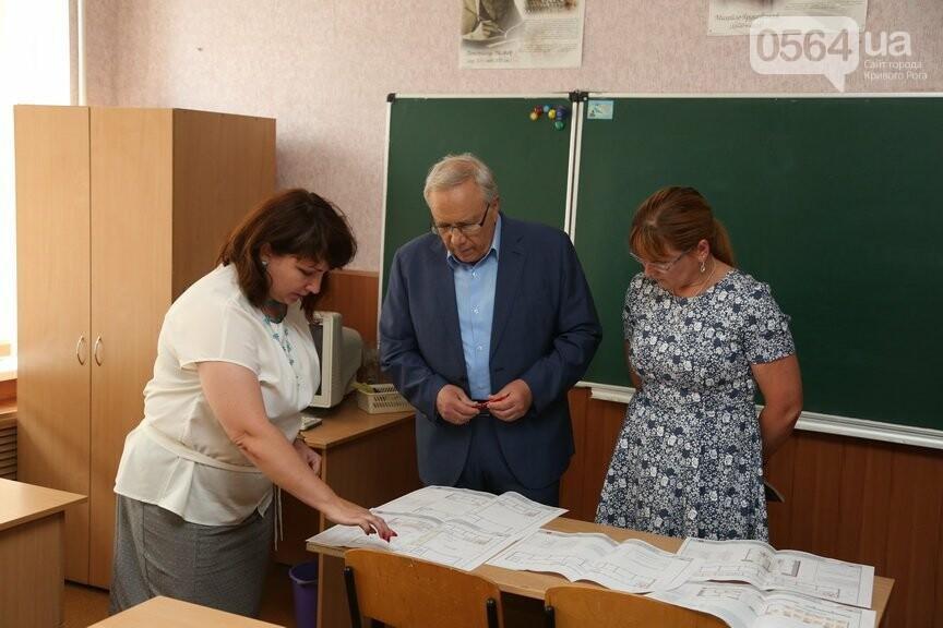 В Кривом Роге до начала учебного года обещают отремонтировать 4 школы и 2 ВУЗа, - ФОТО, фото-3