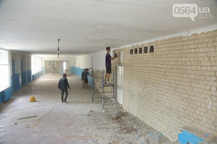 В Кривом Роге до начала учебного года обещают отремонтировать 4 школы и 2 ВУЗа, - ФОТО, фото-1