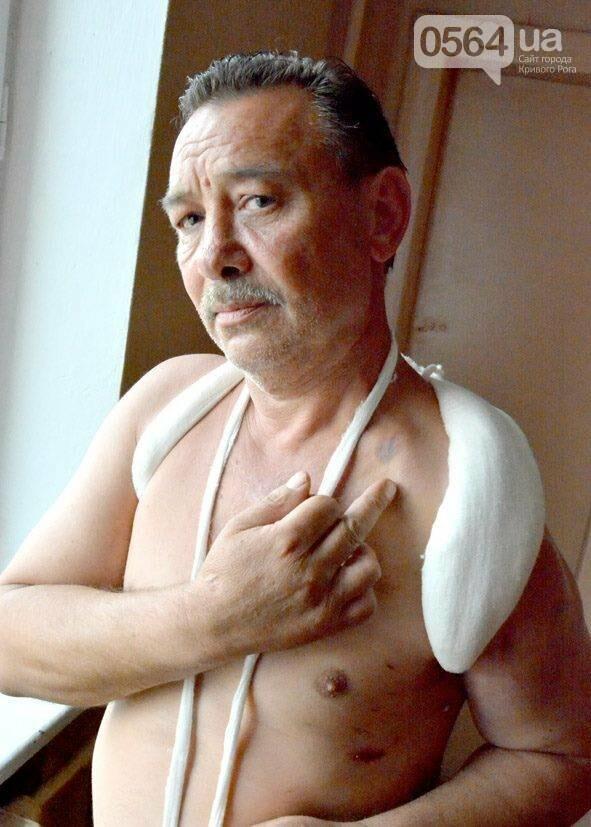В Кривом Роге переселенец из Луганской области провалился в открытый колодец,- ФОТО, фото-1