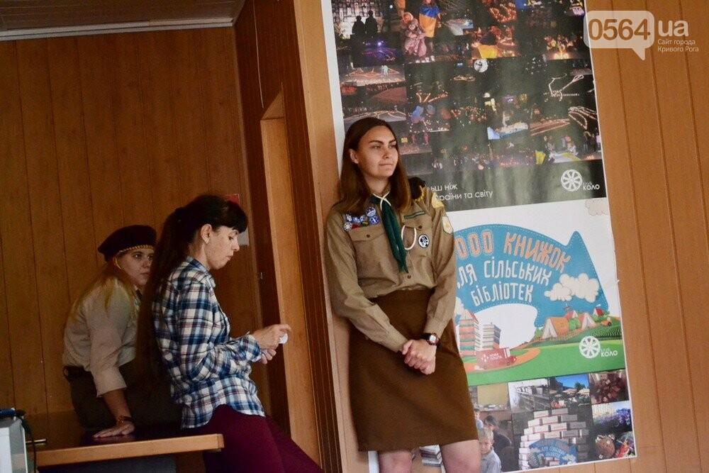 В Кривом Роге презентовали Пласт - организацию для взрослых и детей, - ФОТО, ВИДЕО, фото-4