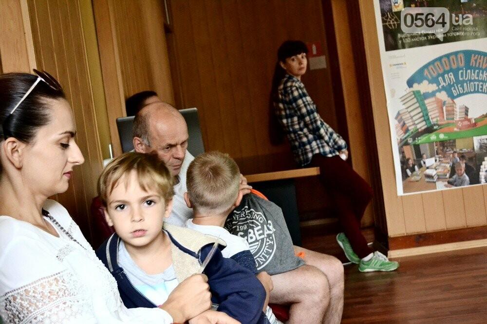 В Кривом Роге презентовали Пласт - организацию для взрослых и детей, - ФОТО, ВИДЕО, фото-11