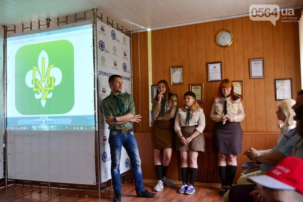 В Кривом Роге презентовали Пласт - организацию для взрослых и детей, - ФОТО, ВИДЕО, фото-14