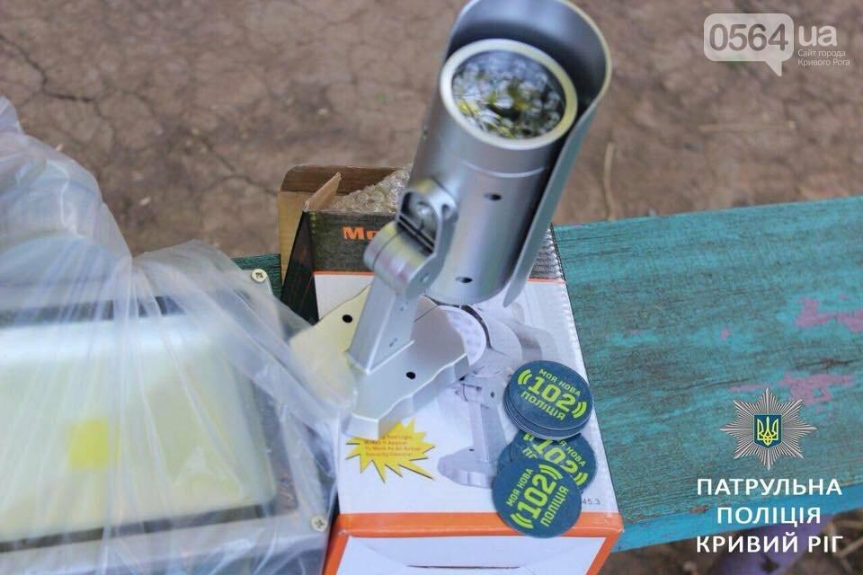 """""""Cусідська варта"""": Для безопасности криворожан на их домах установят спецоборудование - ФОТО, фото-5"""