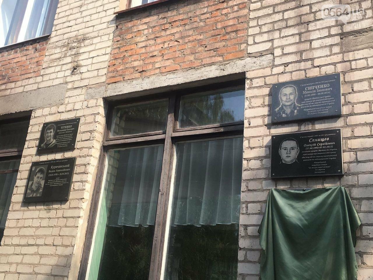 В Кривом Роге память о погибшем бойце АТО увековечили в граните, - ФОТО, ВИДЕО, фото-2