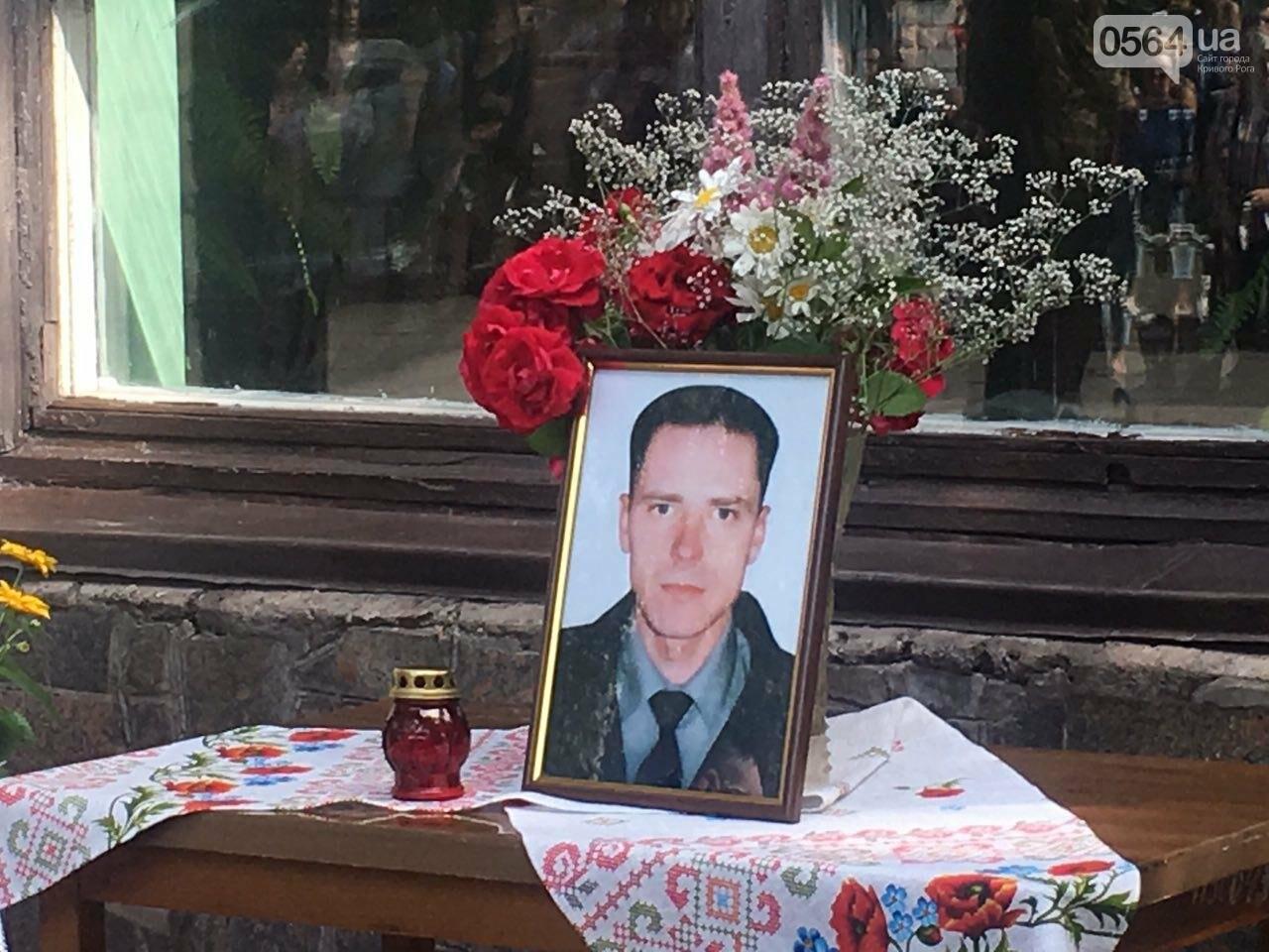 В Кривом Роге память о погибшем бойце АТО увековечили в граните, - ФОТО, ВИДЕО, фото-1