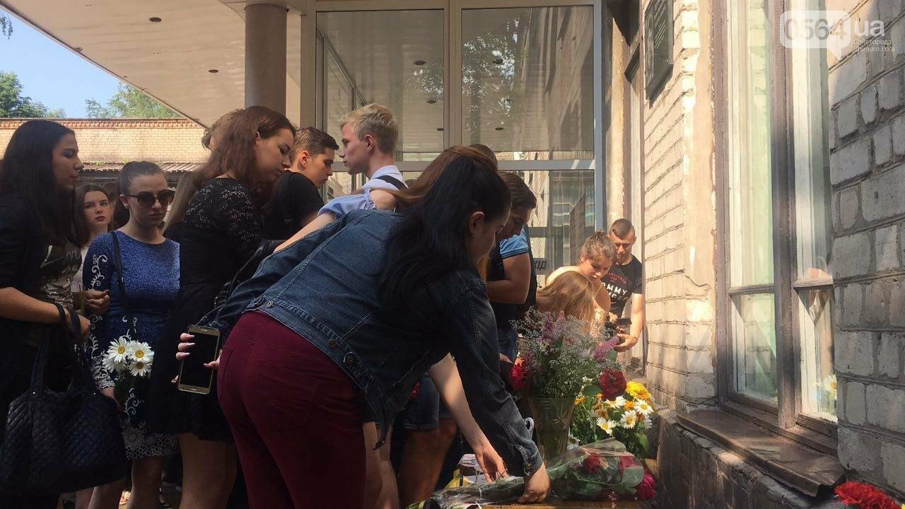 В Кривом Роге память о погибшем бойце АТО увековечили в граните, - ФОТО, ВИДЕО, фото-7