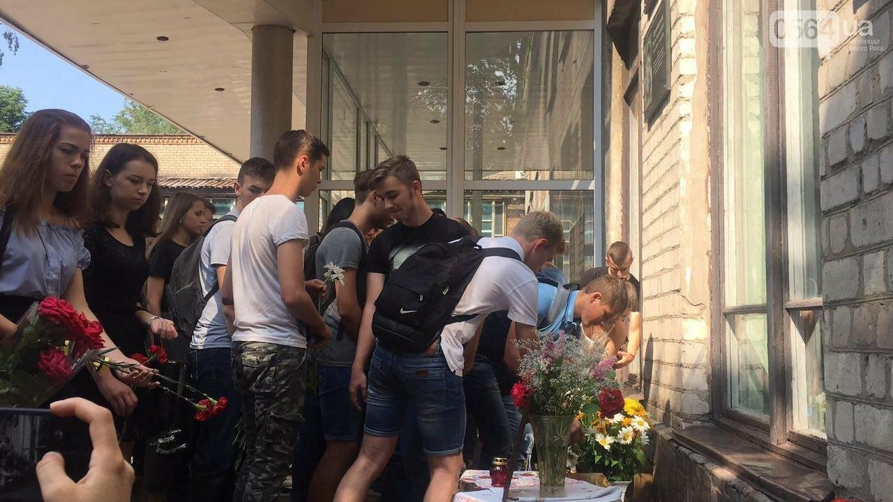 В Кривом Роге память о погибшем бойце АТО увековечили в граните, - ФОТО, ВИДЕО, фото-8
