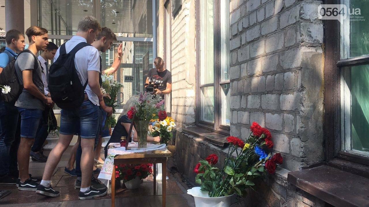 В Кривом Роге память о погибшем бойце АТО увековечили в граните, - ФОТО, ВИДЕО, фото-9