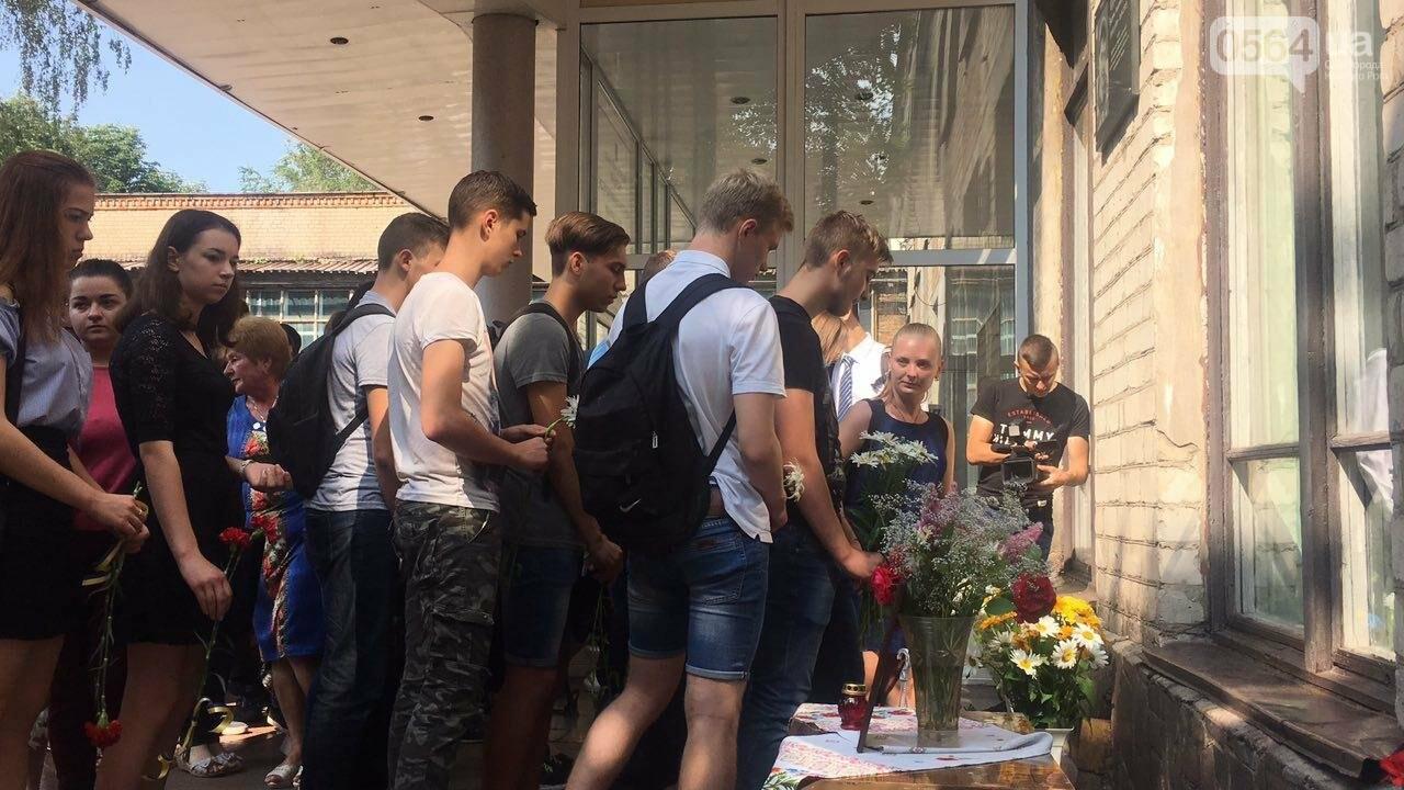 В Кривом Роге память о погибшем бойце АТО увековечили в граните, - ФОТО, ВИДЕО, фото-10