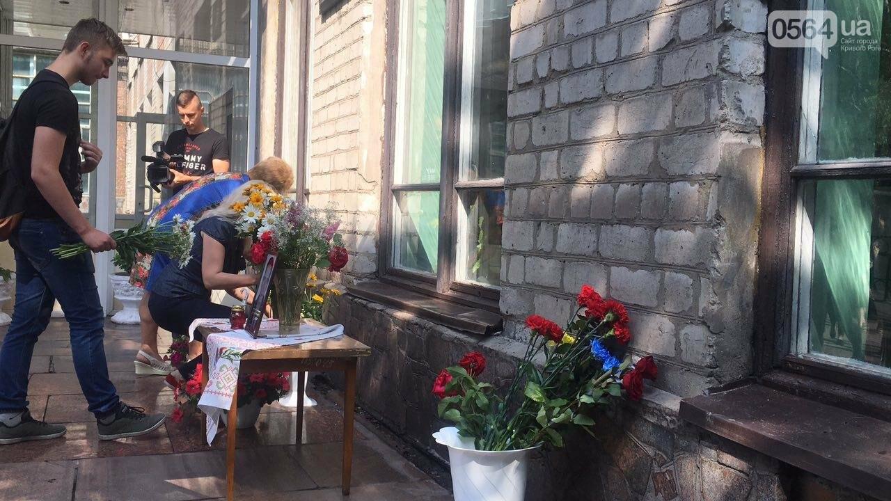 В Кривом Роге память о погибшем бойце АТО увековечили в граните, - ФОТО, ВИДЕО, фото-11